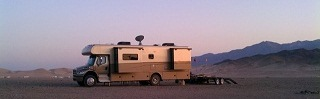 RV Net Open Roads Forum: Class A Motorhomes: Lost Keys to